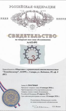 2018 03 02 10 54 34 262x437 Разрешительная документация