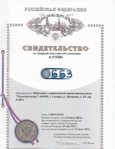 bbz 28 232x300 Блоки биологической загрузки (ББЗ)