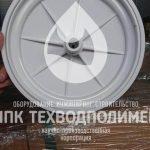 ajerator diskovyj 02 150x150 Фотогалерея
