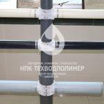 ajerator trubchatyj 01 150x150 Фотогалерея