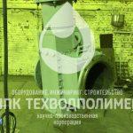 drobilka kanalizacionnaja 02 150x150 Фотогалерея