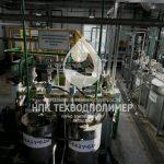kompleks prigotovlenija reagenta 02 150x150 Фотогалерея