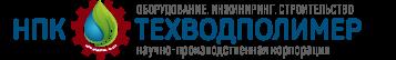 Завод Техводполимер Россия